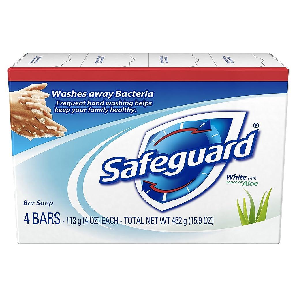 フリンジスクランブル休みSafeguard アロエ4オズバー、4EA(5パック)で抗菌消臭石鹸ホワイト 5パック