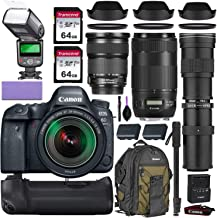 Canon EOS 6D Mark II DSLR Camera w/Canon 24-105mm is STM, Canon 70-300mm is II USM & Commander 420-800mm Telephoto Lens + Elegant Accessory Kit (2X 64GB Memory Card, Canon Backpack, TTL Flash & More)