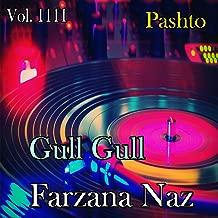 Gull Gull, Vol. 1111