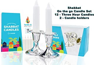 On-The-Go Shabbat Candle Travel Premium Set, 12-3HR Candles and 2 Shabbos Candle Holders