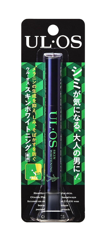 大塚製薬 UL?OS(ウル?オス) 薬用スキンホワイトニング 2.5g 【医薬部外品】