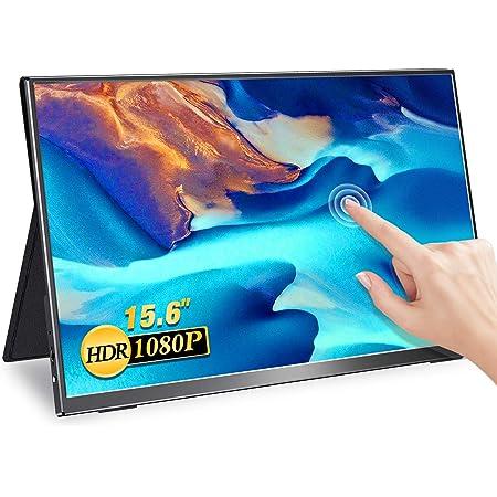 MISEDI モバイルモニター タッチパネル 15.6インチ モバイルディスプレイ ゲームモニター sRGB100%色域 薄型 軽量 広視野角/ウルトラスリムベゼル/フルHD USB Type-C/mini HD PS4/XBOX/Switch/PC/Macなど対応 (15.6インチ)