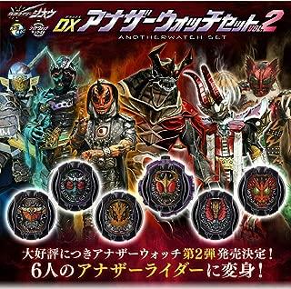 Bandai Kamen Rider Zi-O DX Another Rider Watch Set Vol.2 Ghost Kuuga Den-O W(Double) Gaim OOO Ridewatch Set of 6 for Ziku Driver