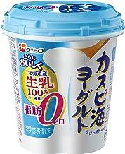 [冷蔵] カスピ海ヨーグルト 脂肪ゼロ 400g