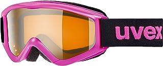 Uvex Unisex-Youth Speedy Pro skidglasögon