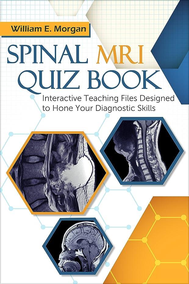 ブレース水不変Spinal MRI Quiz Book: Interactive Teaching Files Designed to Hone Your Diagnostic Skills (English Edition)