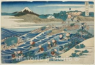 Historic Pictoric Print : Fuji from Kanaya on The Tokaido, from Thirty-six Views of Mt. Fuji, Katsushika Hokusai, c 1831, Vintage Wall Decor : 44in x 30in