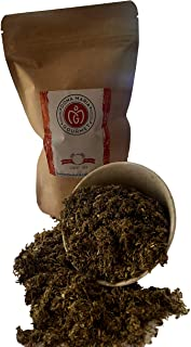 Artemisia Annua Herbs | 4 ounces | No additives , 100% Natural, Wormwood/Mugwort | Tea | Herbal Medicine plant | Dried Herb