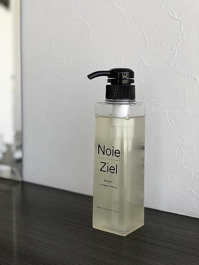 農学失リクルートNoieZiel オーガニックシャンプー 300ml 全身に使える美容液配合