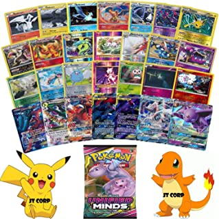 20 Pokemon Cards All Holo with One Guaranteed GX/EX Card Plus One Sealed Booster Pack! Exclusive JT Corp Pokemon Sticker Included!