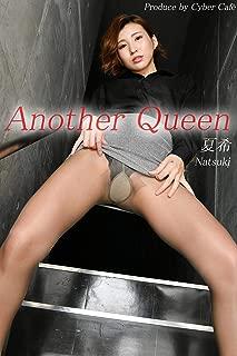 Another Queen 夏希 2: 美脚写真集