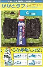 RunLife(ランライフ) 靴修理 シューズ補修材『 かかとタフ 』 4mm ダブル得々セット SKT-4M×4+SG