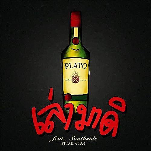 เล่ามาดิ (feat  Southside (T O B &IG)) by Plato on Amazon