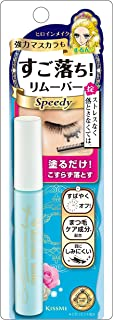 Heroine Make Speedy Mascara Remover for Women, 0.22 Ounce