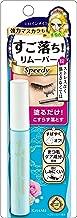Heroine Make Speedy Mascara Remover for Women, 0.22 Ounce