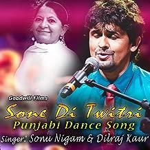 Sone Di Tavitri (feat. Mela) [Punjabi Dance Song]