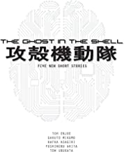 Best ghost in the shell story Reviews
