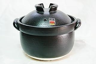 【 ふっくら ごはん鍋 】 5合炊き 二重蓋 四日市ばんこ焼 ( 日本製 ) 【 本格派 5合炊 】