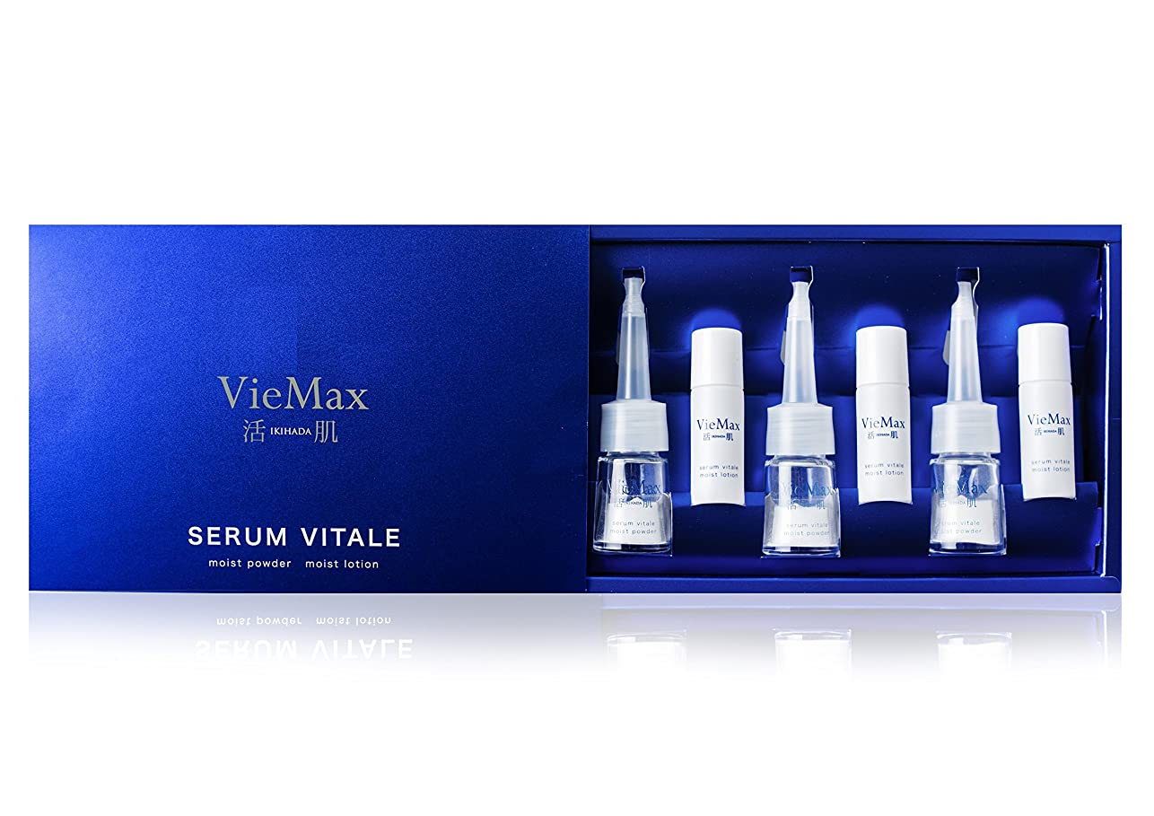 現実的療法取り替えるセラムヴィターレ(生コラーゲン美容液)3セット入