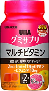 UHAグミサプリ マルチビタミン ピンクグレープフルーツ味 ボトルタイプ 60粒 30日分