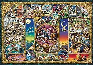 Tenyo Disney Character World World's Smallest Jigsaw Puzzle (1000 Piece)