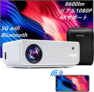 ONOAYO プロジェクター 5G WIFI 8600lm 双方向Bluetooth5.0 4K対応 リアル1920×1080P解像度フルHD 4Pデータ台形補正 最新密閉式光学エンジン技術 ズーム機能 家庭用/ビジネス/天井 projecto...