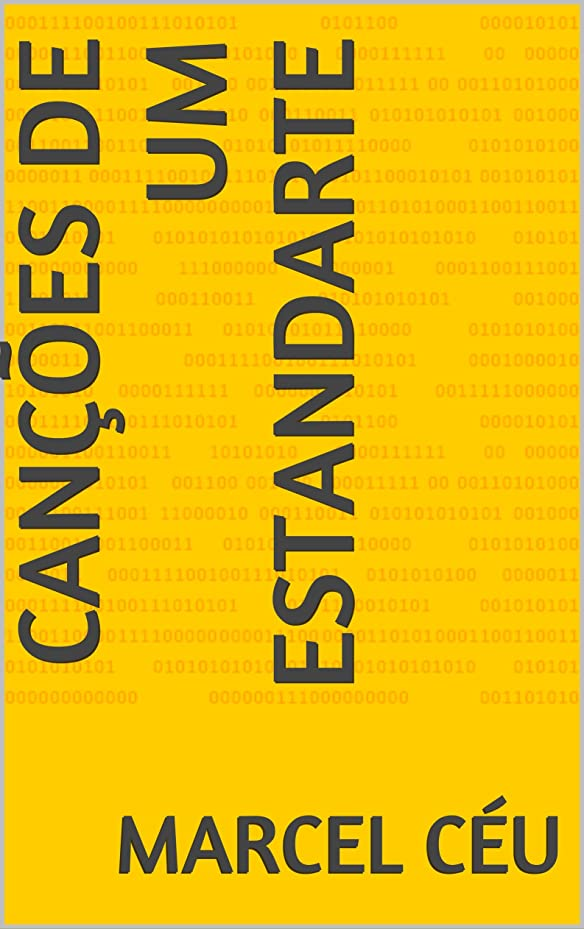 小道悪意のあるそのCan??es de um estandarte (Portuguese Edition)