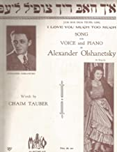 Best i love you too much piano sheet music Reviews