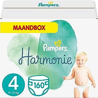 Pampers Maat 4 Harmonie Luiers, 160 Stuks, MAANDBOX, Beschermt de gevoelige babyhuid, Met plantaardige materialen (9 - 14 kg)