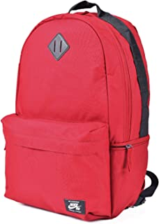 0ce1a5733a Nike Backpacks: Buy Nike Backpacks online at best prices in India ...