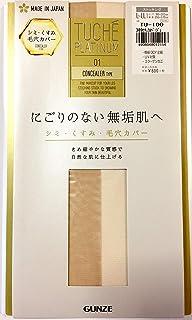 [グンゼ] ストッキング TUCHE PLATINUM プラチナム 同色3足組 パンティストッキング 日本製 ナチュラルベージュ (L-LL)