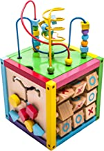 MMP Living 6-in-1 Play Cube Activity Center - Wood, 8
