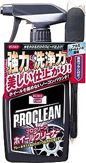 KURE(呉工業) プロクリーン ホイールクリーナー (500ml) アルミ・スチールホイール専用クリーナー  [ 品番 ] 1161