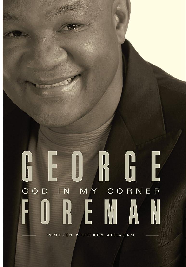 セグメントシーボードブロンズGod In My Corner: A Spiritual Memoir (English Edition)