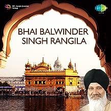 bhai balwinder singh rangila mp3