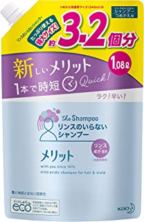 【大容量】美丽 二合一洗发水 替换装 1080ml