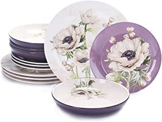 Bico Purple Poppy Ceramic 12 pcs Dinnerware Set, Service for 4, Inclusive of 11 inch Dinner Plates, 8.75 inch Salad Plates and 35oz Dinner Bowls, for Party, Microwave & Dishwasher Safe