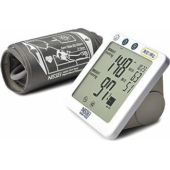上腕式デジタル血圧計 DSK-1031