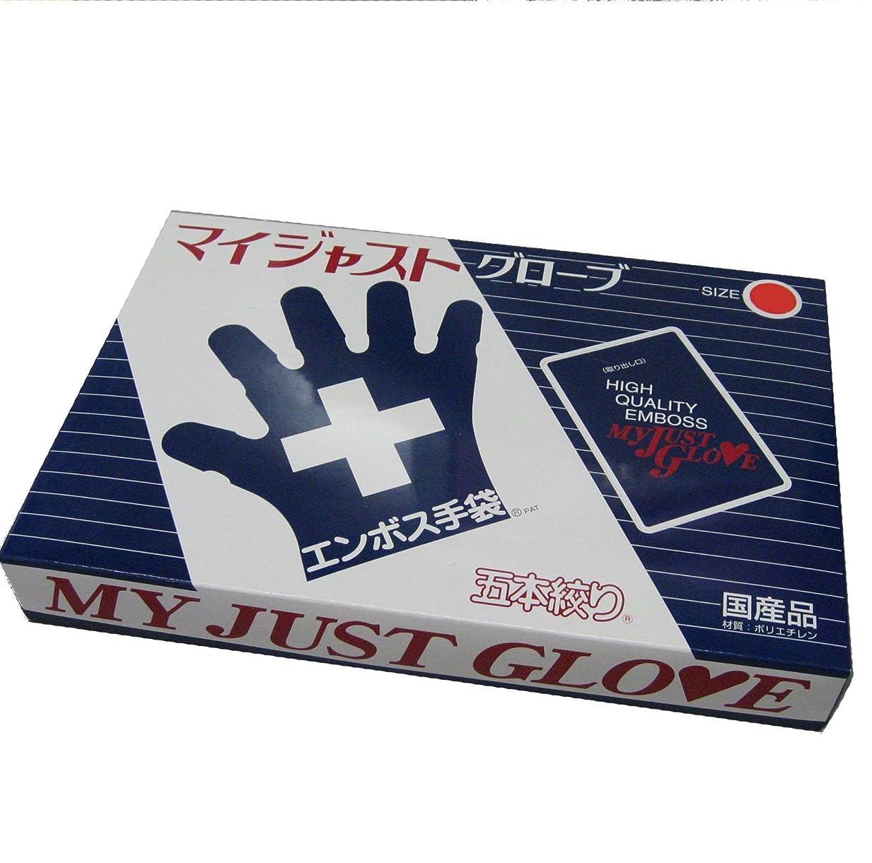 これまで独立して不振エンボス手袋 マイジャストグローブ五本絞り 200枚入 Mサイズ 化粧箱