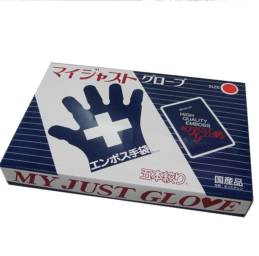 無効補助金目立つエンボス手袋 マイジャストグローブ五本絞り 200枚入 Mサイズ 化粧箱