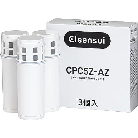 クリンスイ 浄水器 カートリッジ 交換用 CPC5 ×3個入 増量パック ポット型 CPC5Z-AZ