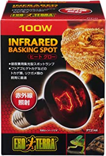 ジェックス エキゾテラ ヒートグロー 赤外線照射スポットランプ 100W 赤い光 トカゲ類等