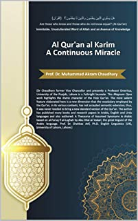 Al Qur'an al Karim ----- A Continuous Miracle: Inimitable, Unadulterated Word of Allah and an Avenue of Knowledge (English Edition)