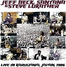 Live In Karuizawa, Japan, 1986
