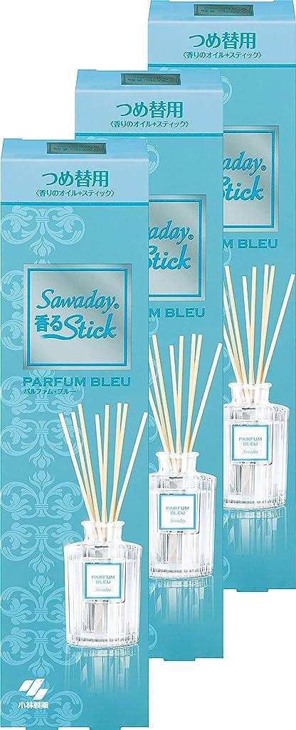 【まとめ買い】サワデー香るスティック 消臭芳香剤 詰め替え用 パルファムブルー 70ml×3個