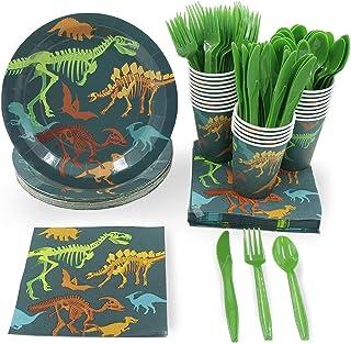 حزمة حفلات الديناصور، تتضمن أطباق ومناديل وأكواب وأدوات مائدة (24 ضيفًا، 144 قطعة)