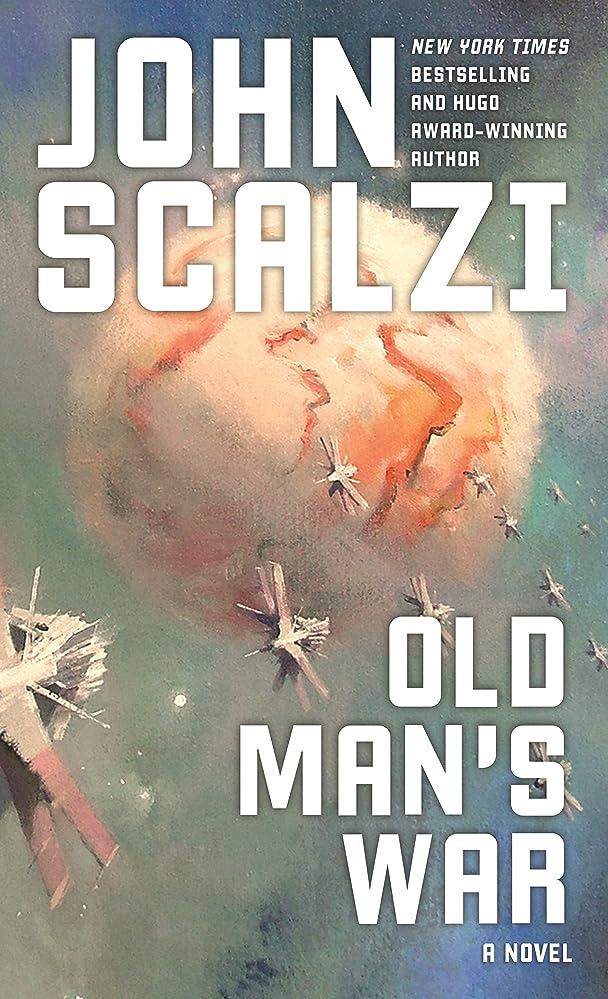 制限空のシリンダーOld Man's War (English Edition)