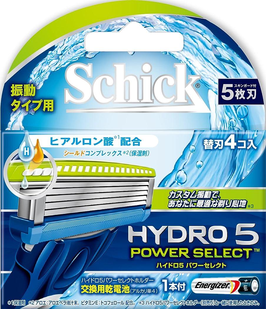 風幾分ライラックシック ハイドロ5 パワーセレクト 替刃 4コ入