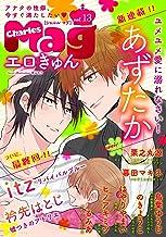 Charles Mag vol.13 -エロきゅん- Charles Mag -エロきゅん- (シャルルコミックス)