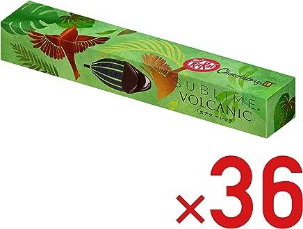 キットカット ショコラトリー サブリム ボルカニック バヌアツ 36本セット